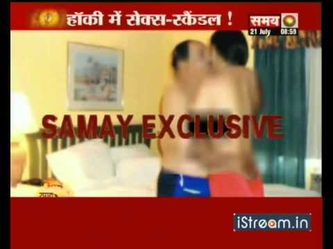 YouTube   Sex scandal in Indian Hockey