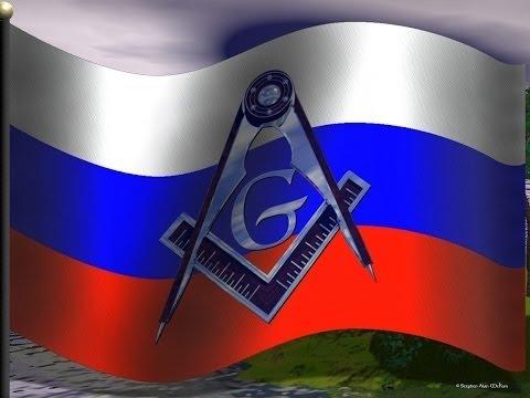 Российский флаг масонский - триколор
