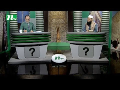 Hajj and Umrah : Question answer| Episode 05 l Islamic Show