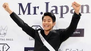 2013ミス・ユニバース・ジャパン(MUJ)」の男性版である第1回「ミスタ...