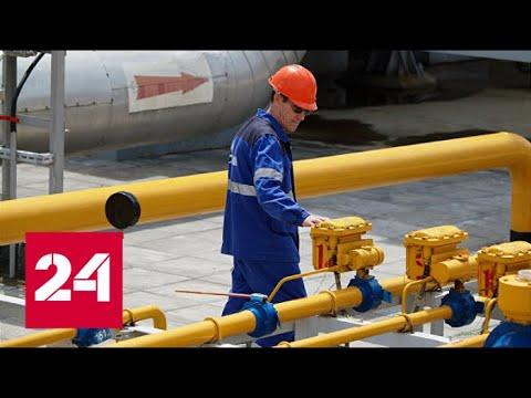 Срочно! Первые итоги переговоров России и Украины по газу. 60 минут от 19.09.19