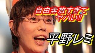 NHK『きょうの料理』60周年で、料理愛好家の平野レミが3日限定で出演。...