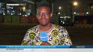 CAN 2019 : Victoire du Maroc sur la Côte d'Ivoire