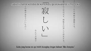 (Romaji + Teks Indo) Inochi ni Kirawarete iru. Cover by Mafumafu