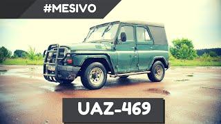 УАЗ 469.  Автомобиль для настоящих Мужиков.  #Mesivo Обзор Автомобиля и Тест Драйв.