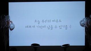 190622 나인뮤지스 민하 생일파티 직캠 [3/4]