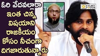 Pawan Kalyan Sensational Warning to Owaisi on CAA, NRC Protest