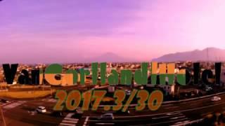 桜島 2017 3 30 thumbnail
