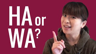 Ask a Japanese Teacher! Why is HA (は) read as WA (わ)?