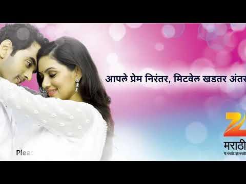 Marathi famous Ringtone -मराठी रिंगटोन  - Instrumental ringtones