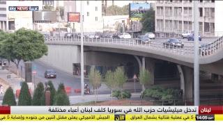 بث مباشر| صلاة الجمعة من المسجد الأقصى