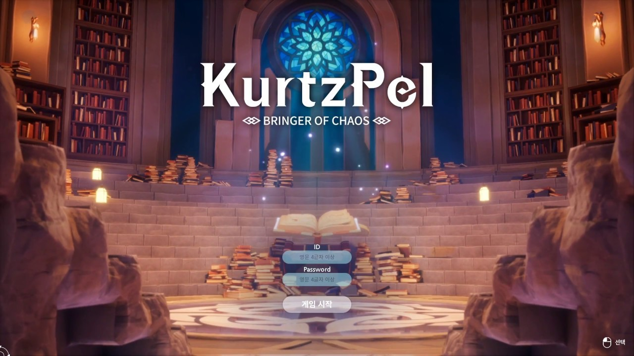 KurtzPel – Bringer of Chaos: An Anime Based PvP MMO Game