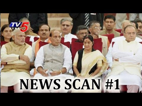 Union Cabinet Reshuffle : Who gets What | News Scan #1 | TV5 News