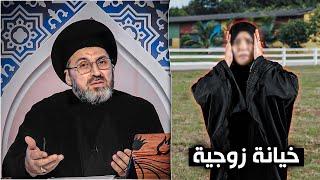متصلة تكشف ان زوجها يزني مع امراة ثانية | السيد رشيد الحسيني