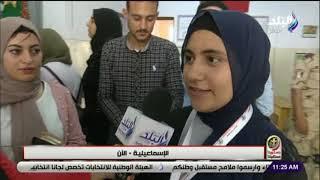 صدى البلد - شاهد .. المواطنون يتوافدون علي لجان الاستفتاء في الإسماعيلية