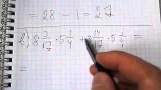 Задача №568. Математика 6 класс Виленкин.