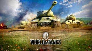ОБЗОР - World of Tanks 1.0 Эпичное обновление! Новая графика! Все прем. танки!  Играю вместе с вами