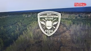 Елементи навчання військовоі топографіі підрозділів Нацгвардії та збройних сил України
