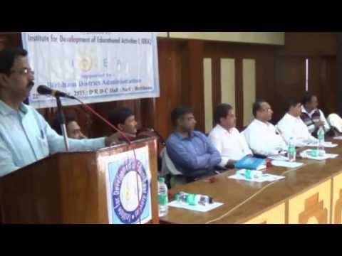 IDEA Seminar November 22, 2015 at Suri, West Bengal