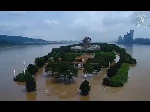 湖南393万人受灾 政府救灾款仅120万元【中国禁闻】