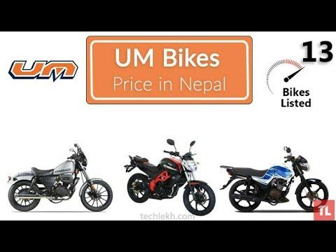 2018 Um Bikes Prices In Nepal Youtube