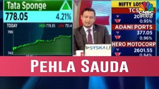 Experts Opinion On Equity Markets | Pehla Sauda  | 10th April 2019