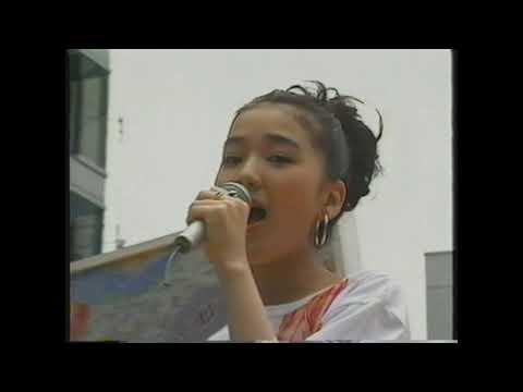 胡桃沢ひろ子 - 日本がアブナイ! - 1992