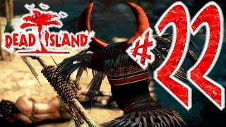 Dead Island - Parte 22 : O Tumulo dos Nativos! [PC 60FPS - PT-BR]