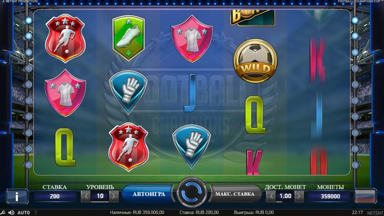 Играть онлайн игровые автоматы 3д