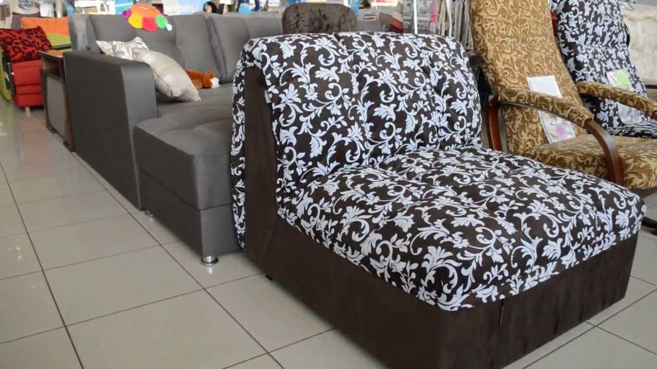 Детский диван Кубик Днепропетровск малютка кресло кровать   http .