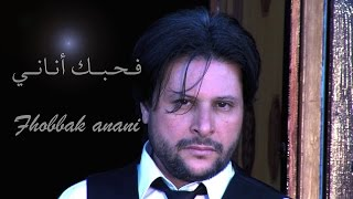 younes askouri chamaa mp3