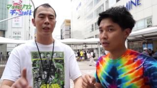 第一弾は、、、 「町田のディープスポット探索ゲーム!!」 劇団マチダ...