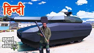 GTA 5 - Best Armoured Vehicle