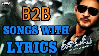 Dookudu Full Songs With Lyrics - Back To Back Songs - Mahesh Babu, Samantha
