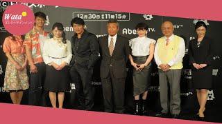 高橋克典(53)が18日、都内でドラマ「特命係長 只野仁 Abema...