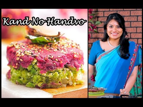 3 Layered Gujarati Handvo Recipe | Baked Kand No Handvo By ...
