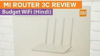 Xiaomi Mi Router 3C Budget WiFi Router (Hyderabadi Hindi)