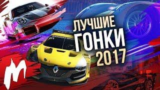 видео Во что поиграть 2015 - Project Cars - Новинки игр 2018 на ПК
