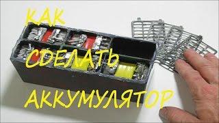 видео [Watch] Как заменить аккумулятор своими руками