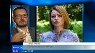 Родственники Юлии Скрипаль будут добиваться ее возвращения домой