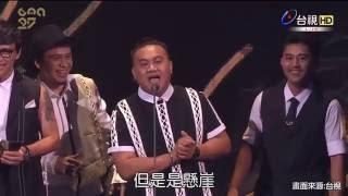 金曲27 Boxing引言 三立新聞網SETN.com thumbnail