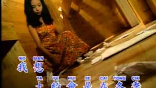 Download TA YE CAI TONG CI