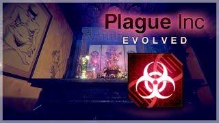 今天要用杏鮑菇和腦殘酸民毀滅世界!『Plague Inc: Evolved 瘟疫公司:進化』