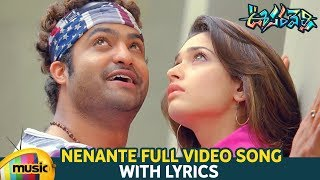Nenante Full Video Song with Lyrics | Oosaravelli Movie | Jr NTR | Tamanna | DSP | Mango Music