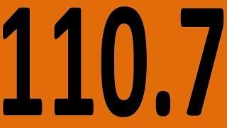 КОНТРОЛЬНАЯ 23 АНГЛИЙСКИЙ ЯЗЫК ДО АВТОМАТИЗМА УРОК 110 7 Уроки английского языка