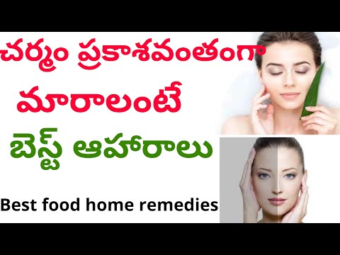 Homemade Beauty Tips For Glowing Skin In Telugu  Tips For Glowing Skin  Health Tips In Telugu