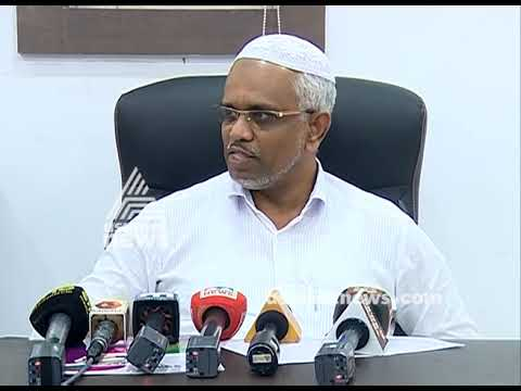 Muslim organisation Samastha against Vanitha mathil