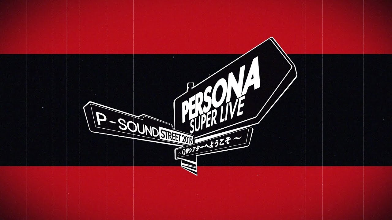Update) Persona Super Live 2019 concert will be available to