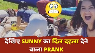 Sunny's Funny Pranks With Daniel | Instant Bollywood