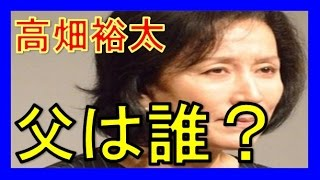 高畑裕太の被害女性【顔写真画像】!性犯罪における神話を確立させない...
